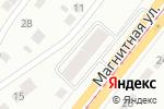 Схема проезда до компании Автолайн в Магнитогорске