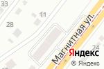 Схема проезда до компании АвтоЛегион в Магнитогорске