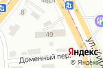Схема проезда до компании Долг в Магнитогорске