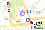 Схема проезда до компании АЗС Городская-Восток в Магнитогорске