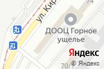 Схема проезда до компании Абзаково в Магнитогорске