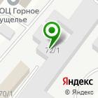 Местоположение компании АБС-авто