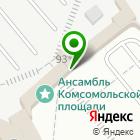 Местоположение компании ММК