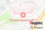 Схема проезда до компании Травмпункт в Магнитогорске