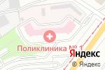 Схема проезда до компании Поликлиника №1 в Магнитогорске