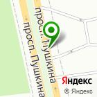 Местоположение компании Афалина Магнитогорск