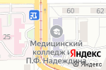 Схема проезда до компании Медицинский колледж им. П.Ф. Надеждина в Магнитогорске