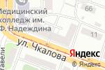 Схема проезда до компании Бухарест в Магнитогорске