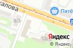 Схема проезда до компании Автостоянка в Магнитогорске