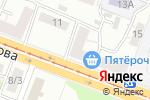 Схема проезда до компании Магазин канцтоваров и бытовой химии в Магнитогорске