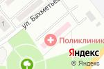 Схема проезда до компании Детская городская поликлиника №2 в Магнитогорске