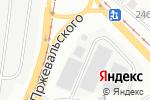 Схема проезда до компании АВС Фарбен в Магнитогорске