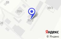 Схема проезда до компании НОРМШТАЛЬ ВОСТОК (ПРЕДСТАВИТЕЛЬСТВО) в Магнитогорске