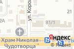 Схема проезда до компании Воскресная церковная школа в Магнитогорске