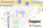 Схема проезда до компании Средняя общеобразовательная школа №16 в Магнитогорске