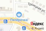 Схема проезда до компании Ветеринарная станция по борьбе с болезнями животных в Магнитогорске