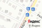 Схема проезда до компании Магазин бытовой химии в Магнитогорске