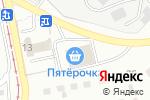 Схема проезда до компании Сбербанк России в Магнитогорске
