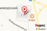 Схема проезда до компании Уральская молочная компания в Приморском