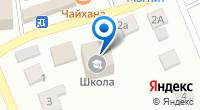 Компания АвтоМакс на карте