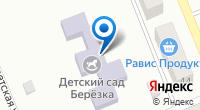 Компания Берёзка на карте