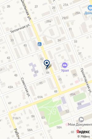 Мегафон на карте Агаповки