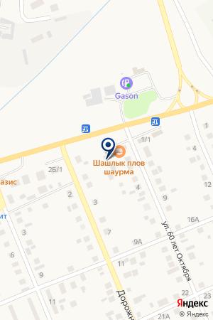 Автолидер на карте Агаповки