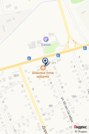 Кафе на ул. 60 лет Октября на карте Агаповки