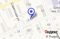 Схема проезда до компании ОМВД РОССИИ ПО АГАПОВСКОМУ РАЙОНУ в Агаповке