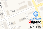 Схема проезда до компании Собрание депутатов Агаповского района в Агаповке