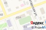 Схема проезда до компании Управление Федеральной государственной регистрации, кадастра и картографии по Челябинской области в Агаповке