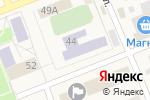 Схема проезда до компании Начальная общеобразовательная школа Агаповского района в Агаповке