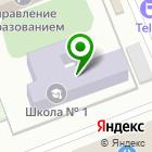 Местоположение компании Начальная общеобразовательная школа Агаповского района