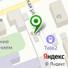 Местоположение компании Алёнка