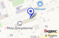 Схема проезда до компании МАГАЗИН ПРОДУКТЫ в Агаповке