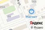 Схема проезда до компании У Людмилы в Агаповке