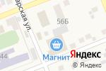 Схема проезда до компании Банкомат, АИБ Челябинвестбанк, ПАО в Агаповке