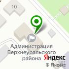 Местоположение компании Отдел экономики и анализа Администрации Верхнеуральского района