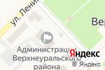 Схема проезда до компании Собрание депутатов Верхнеуральского муниципального района в Верхнеуральске