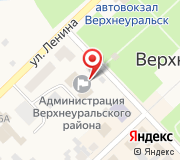 Собрание депутатов Верхнеуральского муниципального района