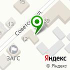 Местоположение компании Управление инженерного обеспечения и строительства Администрации Верхнеуральского района