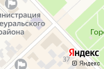 Схема проезда до компании РЫБАК в Верхнеуральске