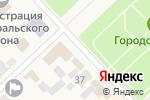 Схема проезда до компании Цокотуха в Верхнеуральске