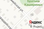 Схема проезда до компании Сударушка в Верхнеуральске
