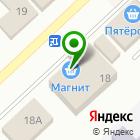 Местоположение компании Магазин детской одежды