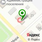 Местоположение компании Управление сельского хозяйства и продовольствия Администрации Верхнеуральского муниципального района