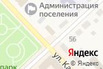 Схема проезда до компании Управление образования Администрации Верхнеуральского муниципального района в Верхнеуральске