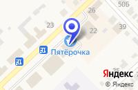 Схема проезда до компании ОТДЕЛЕНИЕ ПОЧТОВОЙ СВЯЗИ в Верхнеуральске