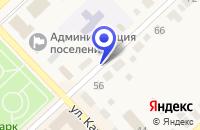 Схема проезда до компании МАГАЗИН УСАДЬБА в Верхнеуральске