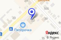 Схема проезда до компании САЛОН МЕБЕЛЬ в Верхнеуральске